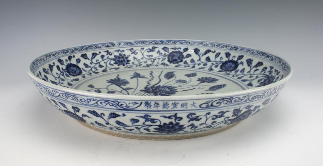 MING BLUE AND WHITE LOTUS CHARGER - 4
