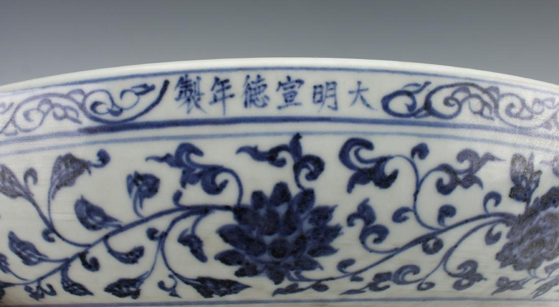 MING BLUE AND WHITE LOTUS CHARGER - 5