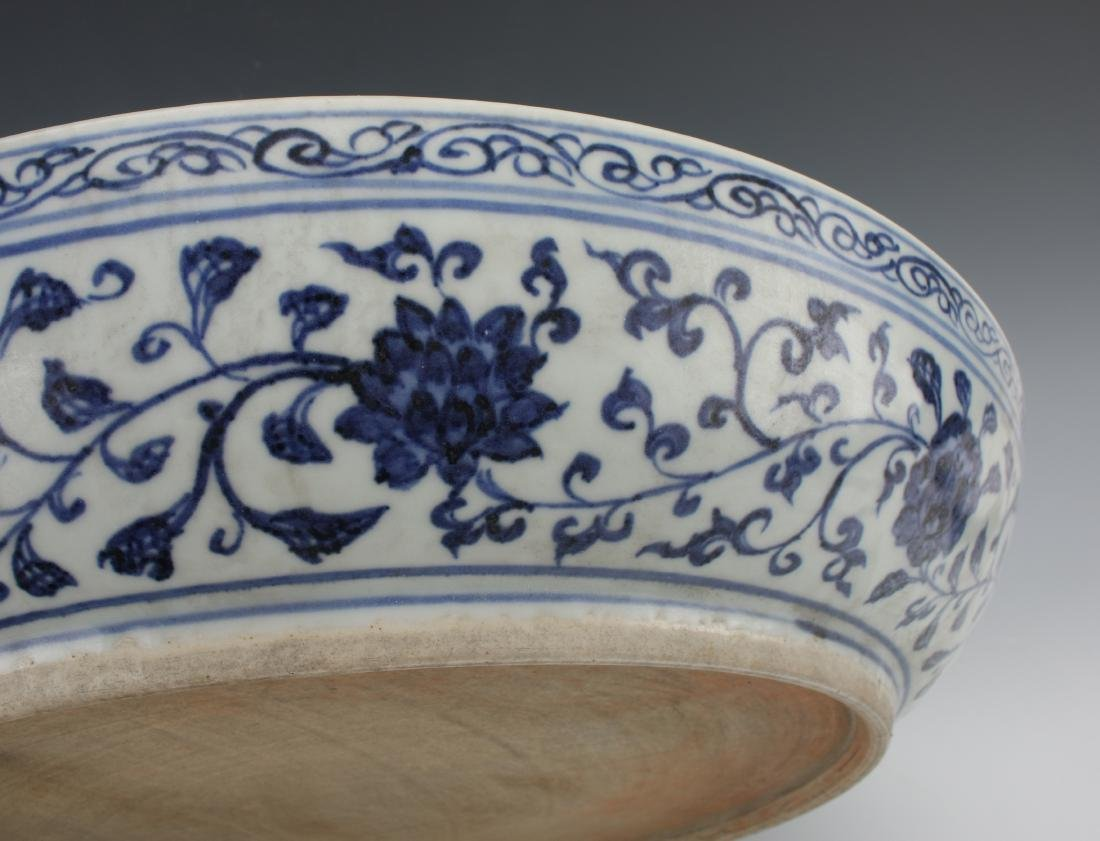 MING BLUE AND WHITE LOTUS CHARGER - 8