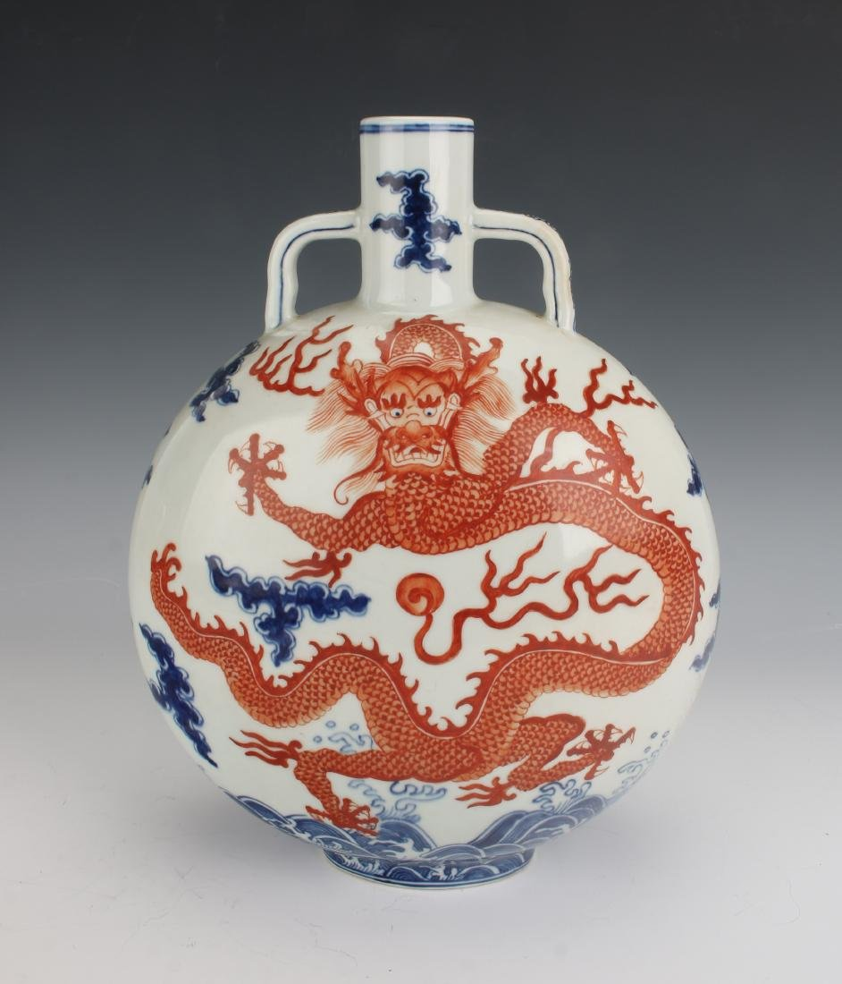 BLUE AND WHITE QIANLONG MOON FLASK