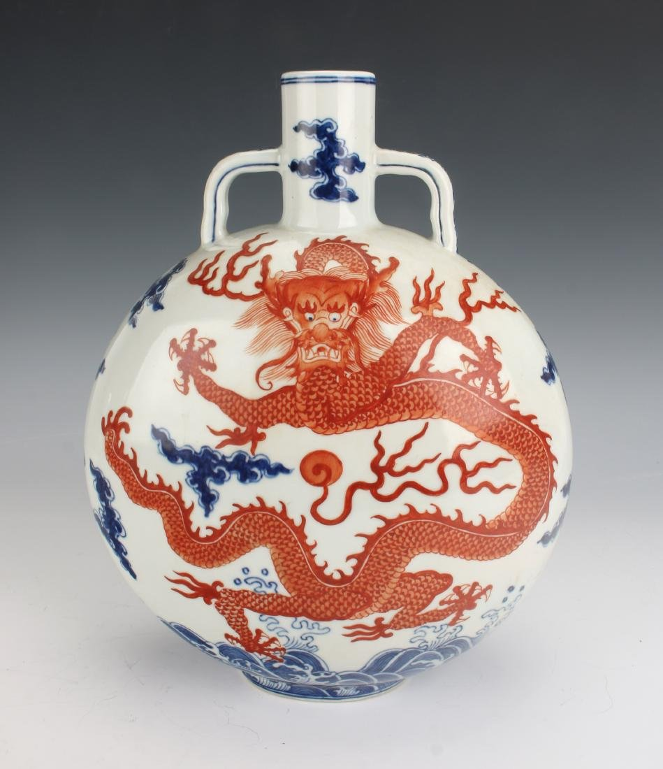 BLUE AND WHITE QIANLONG MOON FLASK - 2