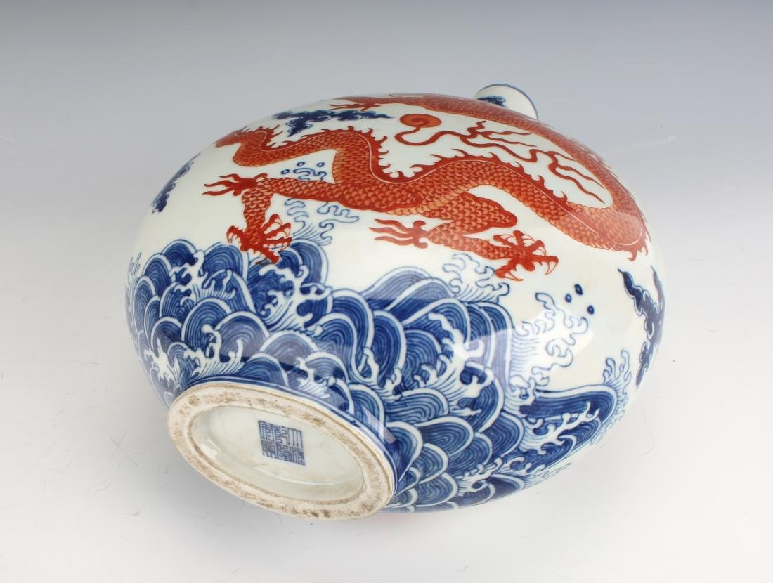 BLUE AND WHITE QIANLONG MOON FLASK - 6