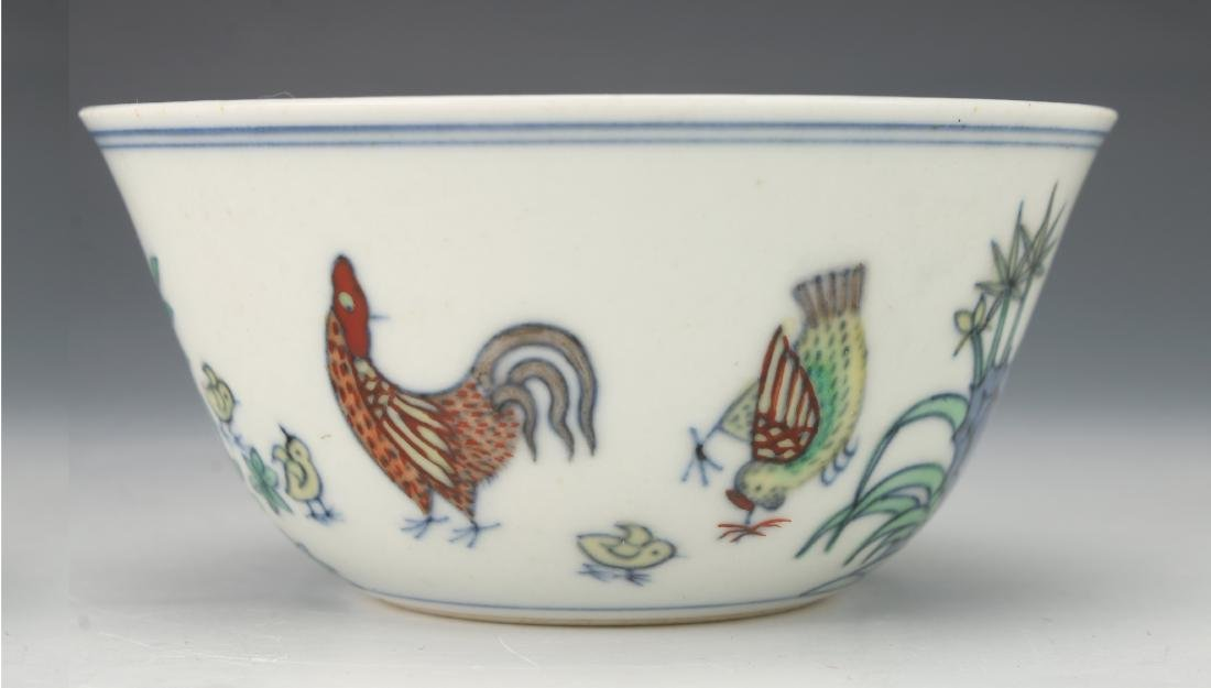 MING DU CAI ROOSTER TEA CUP