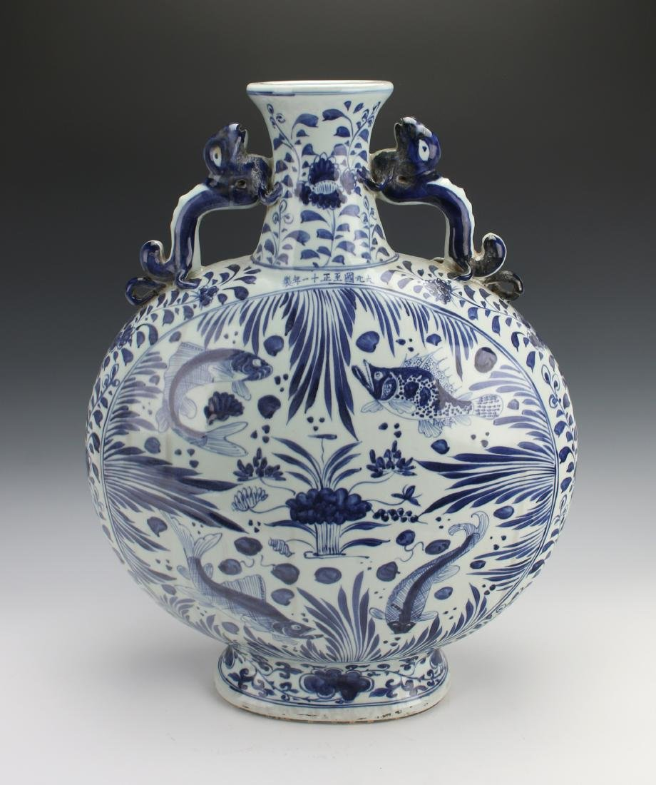 LARGE BLUE AND WHITE MOON FLASK WITH FISH
