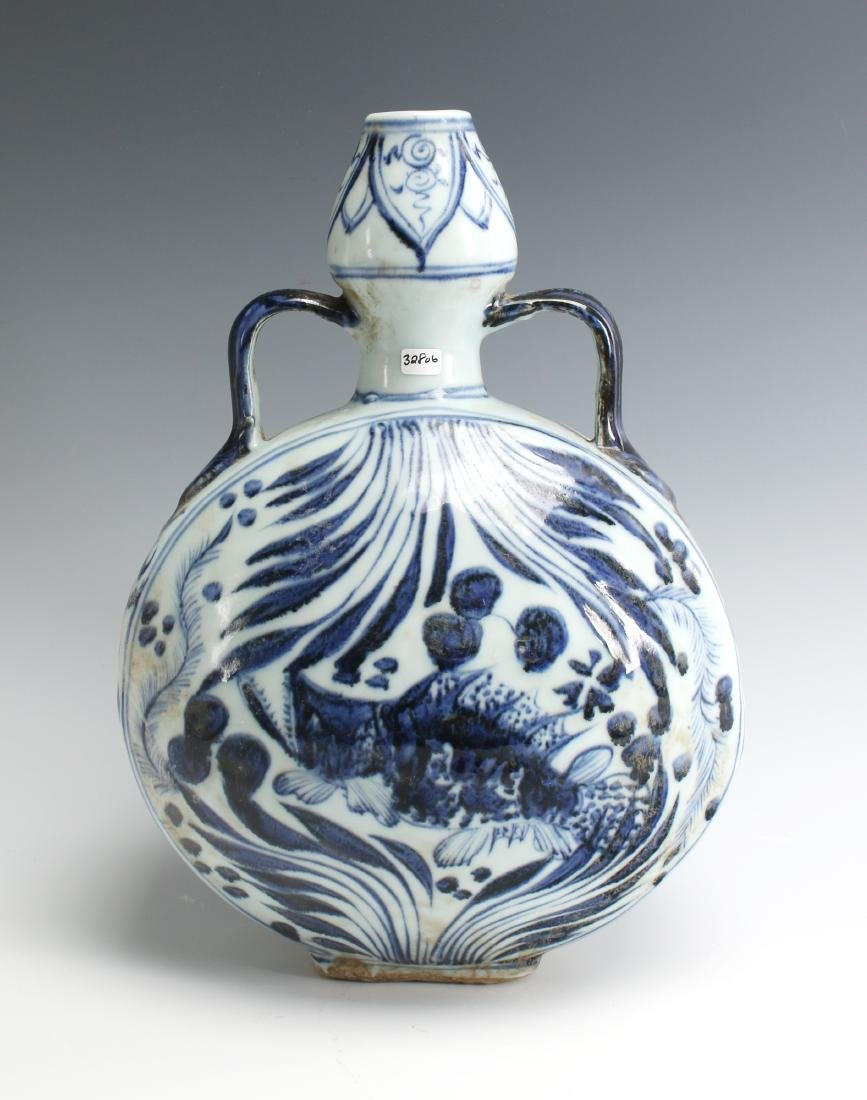 BLUE AND WHITE FISH MOON FLASK