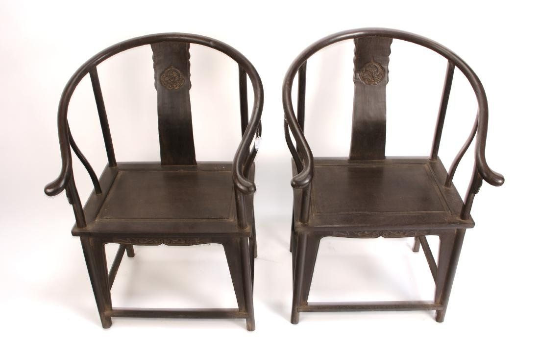 PAIR OF ZITAN HORSESHOE CHAIRS - 3