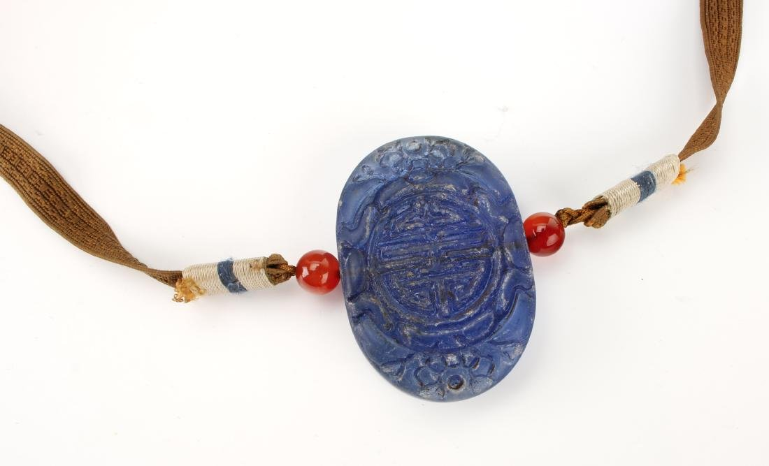 QING DYNASTY PEARL CHAO ZHU/COURT NECKLACE - 7