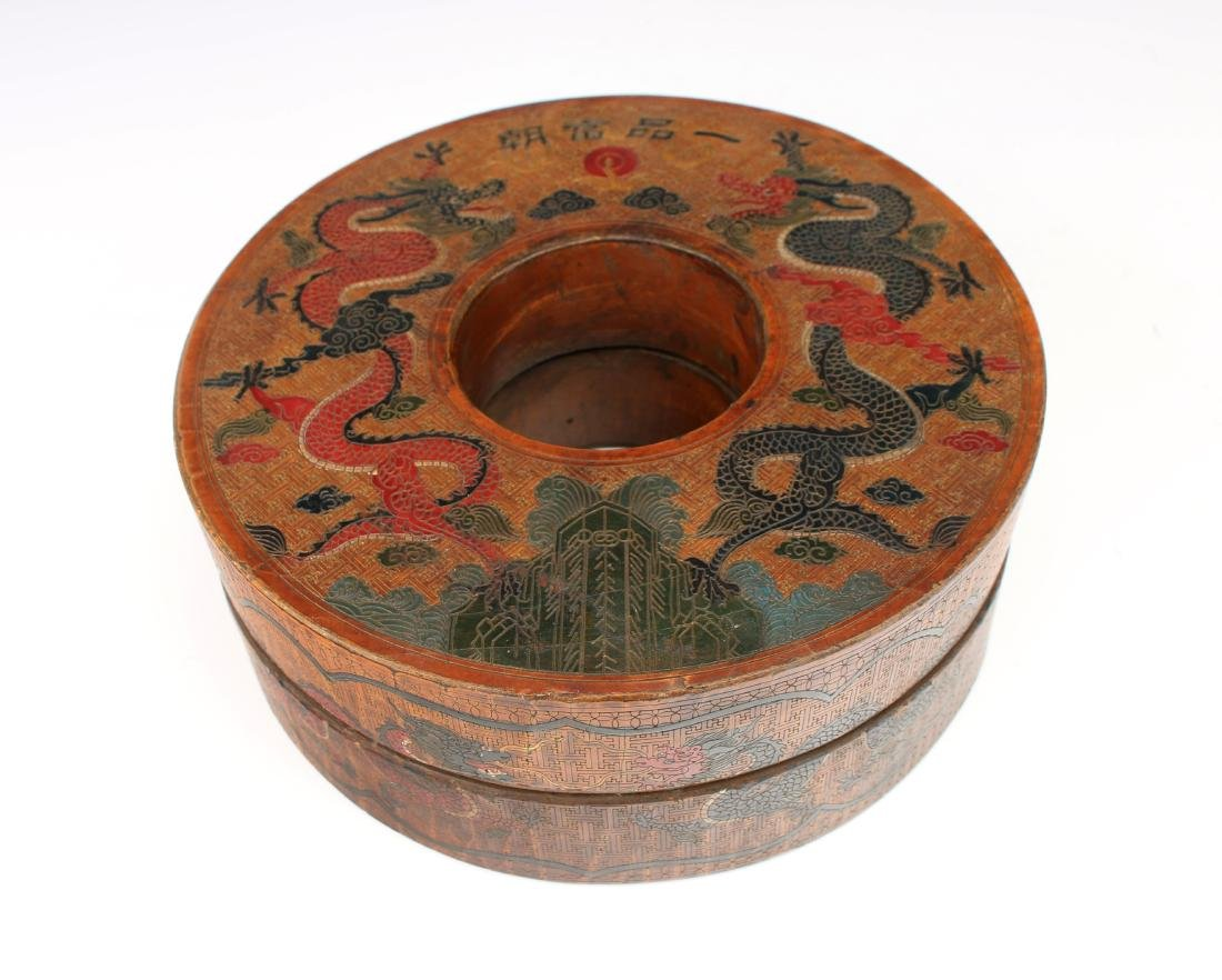 QING JADEITE COURT NECKLACE BOX WITH CHAO ZHU - 4