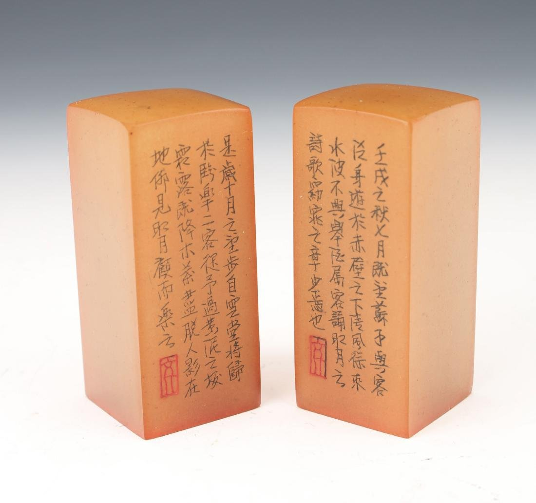 PAIR OF TIANHUANG STONE SEALS