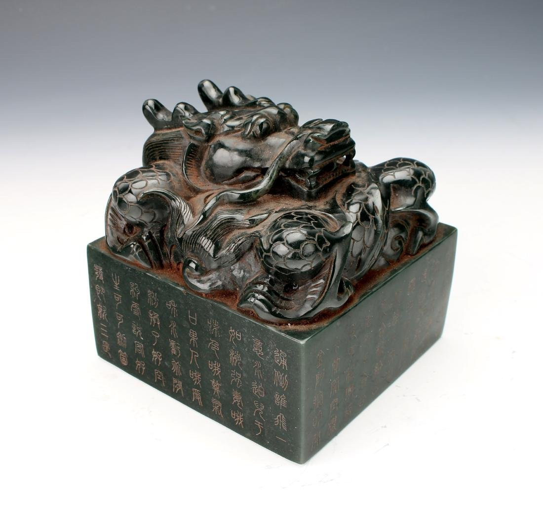IMPERIAL JADE GREEN DRAGON SEAL - 2