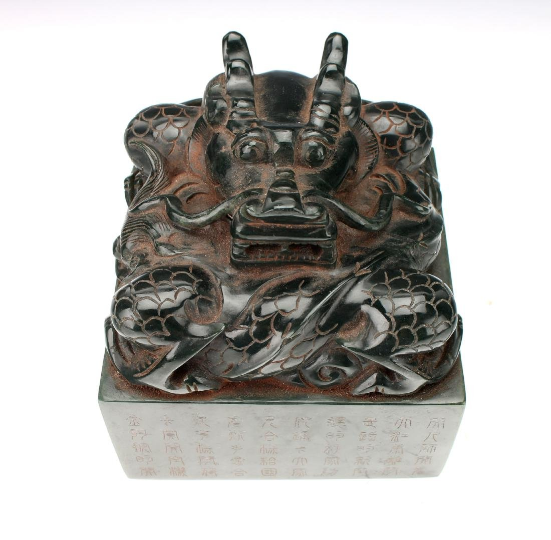 IMPERIAL JADE GREEN DRAGON SEAL - 4