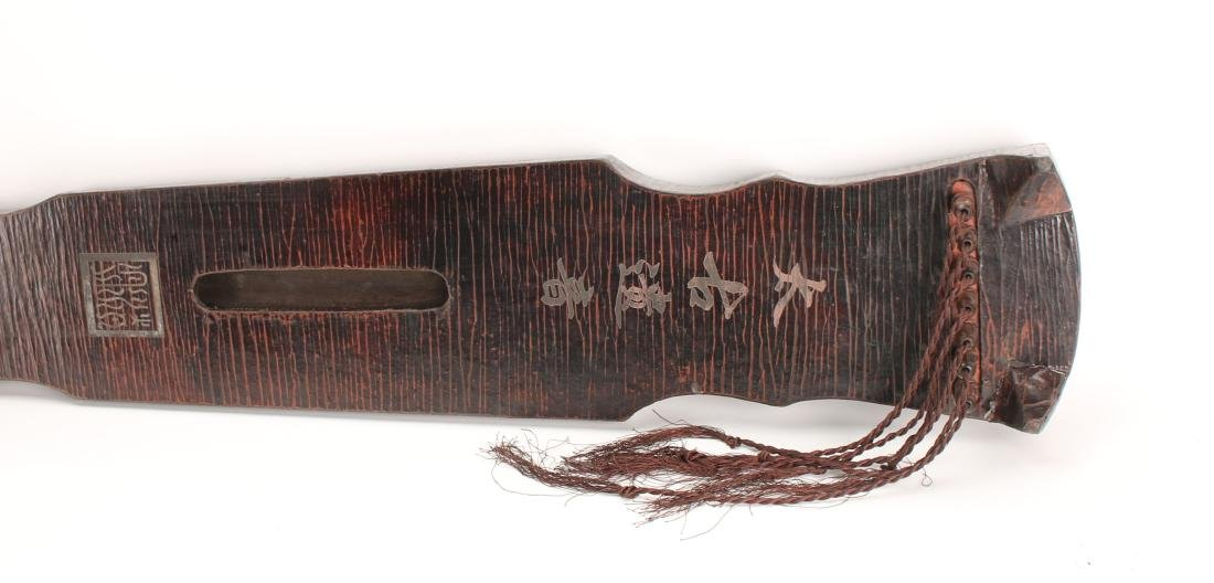 MOTTLED BROWN LACQUER GUQIN WITH TRAVEL BAG - 4