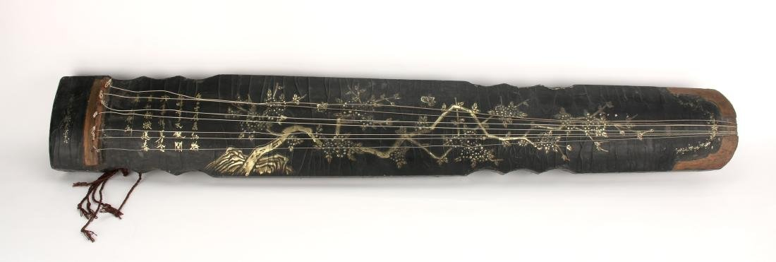 BLACK LACQUER GUQIN WITH TRAVEL BAG