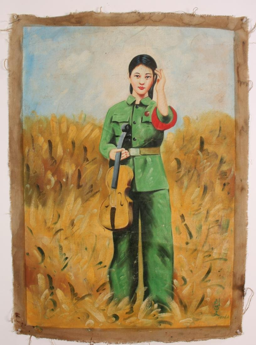 PAINTING OF REVOLUTIONARY GIRL - 2