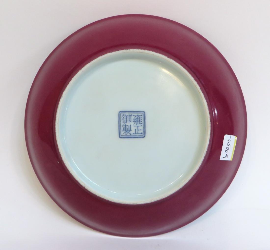 YONGZHENG MAROON RED SHALLOW PLATE - 4