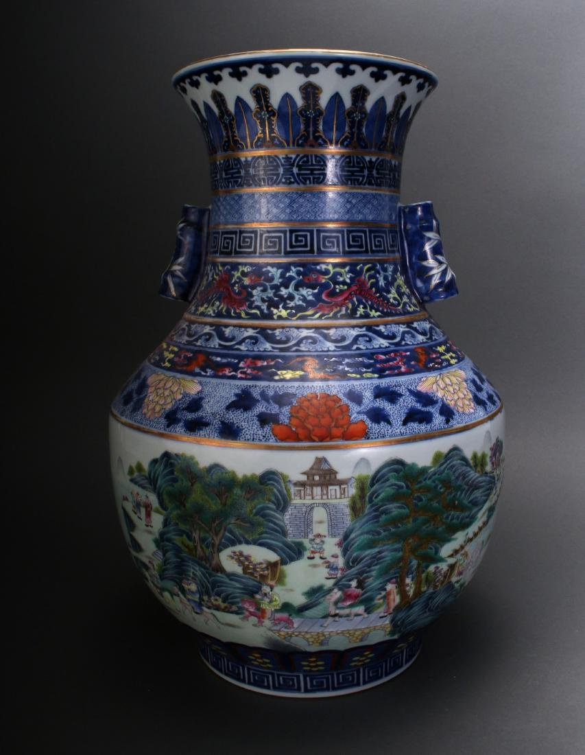 CHINESE FAMILLE ROSE QIAN LONG MARKED VASE