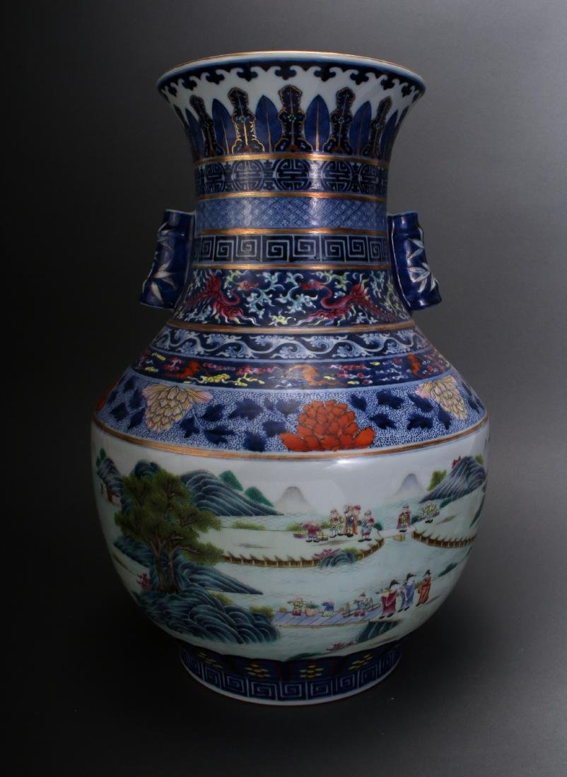 CHINESE FAMILLE ROSE QIAN LONG MARKED VASE - 3