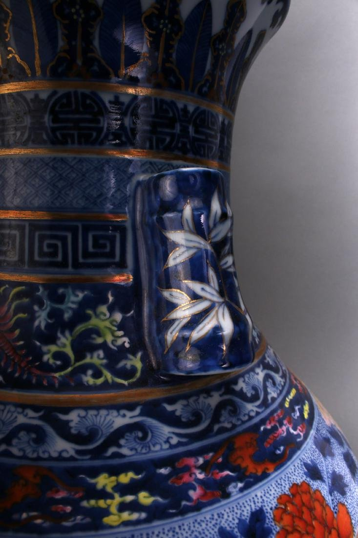 CHINESE FAMILLE ROSE QIAN LONG MARKED VASE - 7