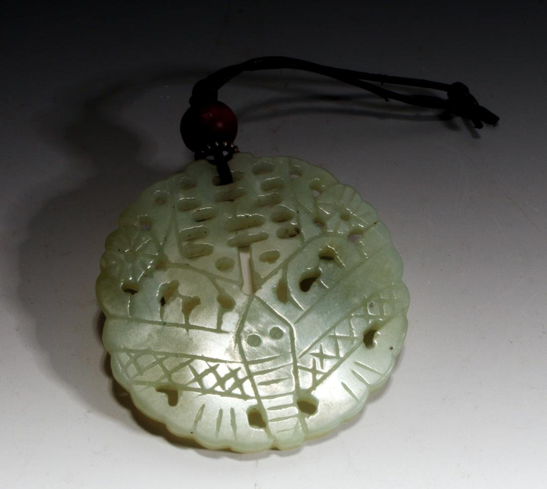 CHINESE JADE BUTTERFLY PENDANT
