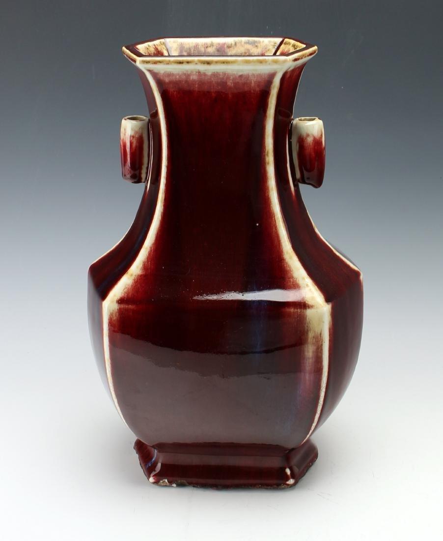 RED GLAZE VASE - 4
