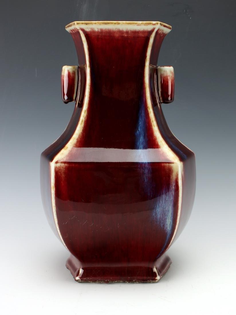 RED GLAZE VASE - 9