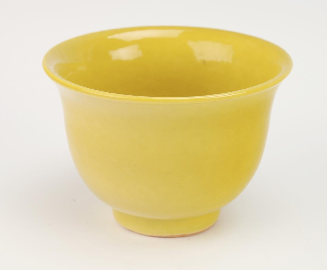 YELLOW PORCELAIN TEA CUP