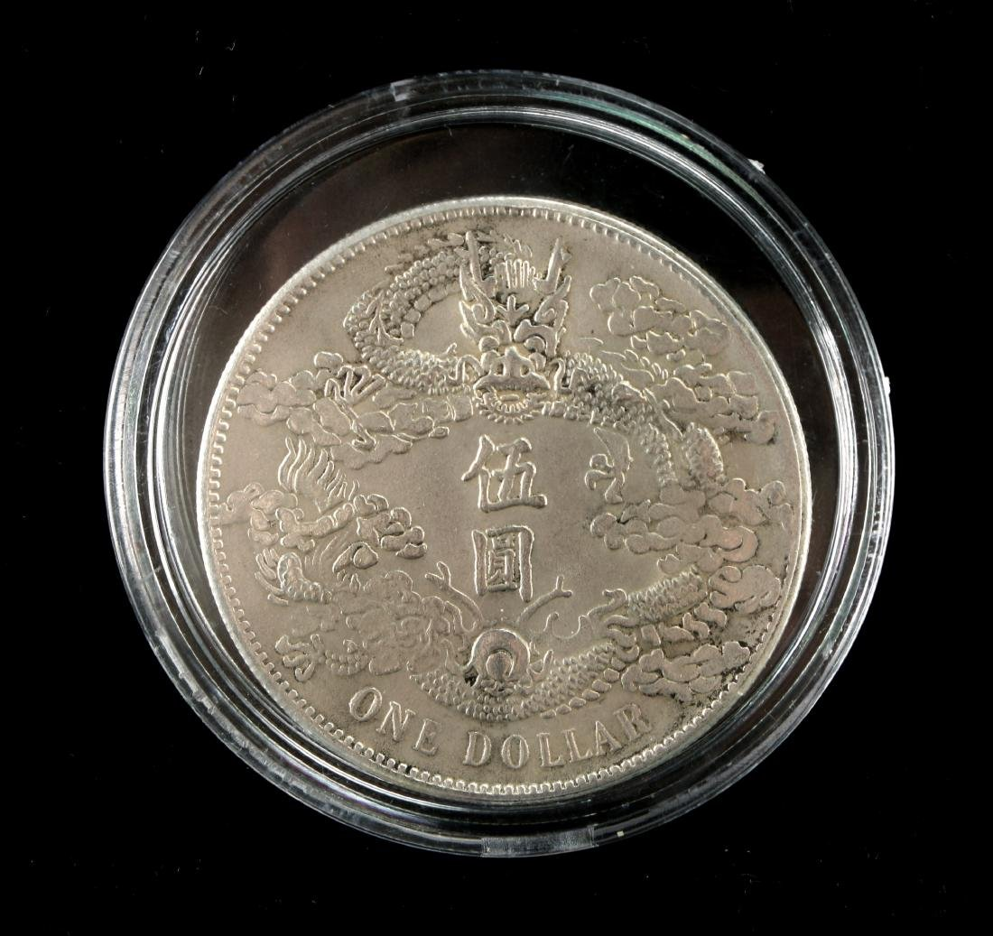 CHINESE EMPIRE ONE DOLLAR COIN