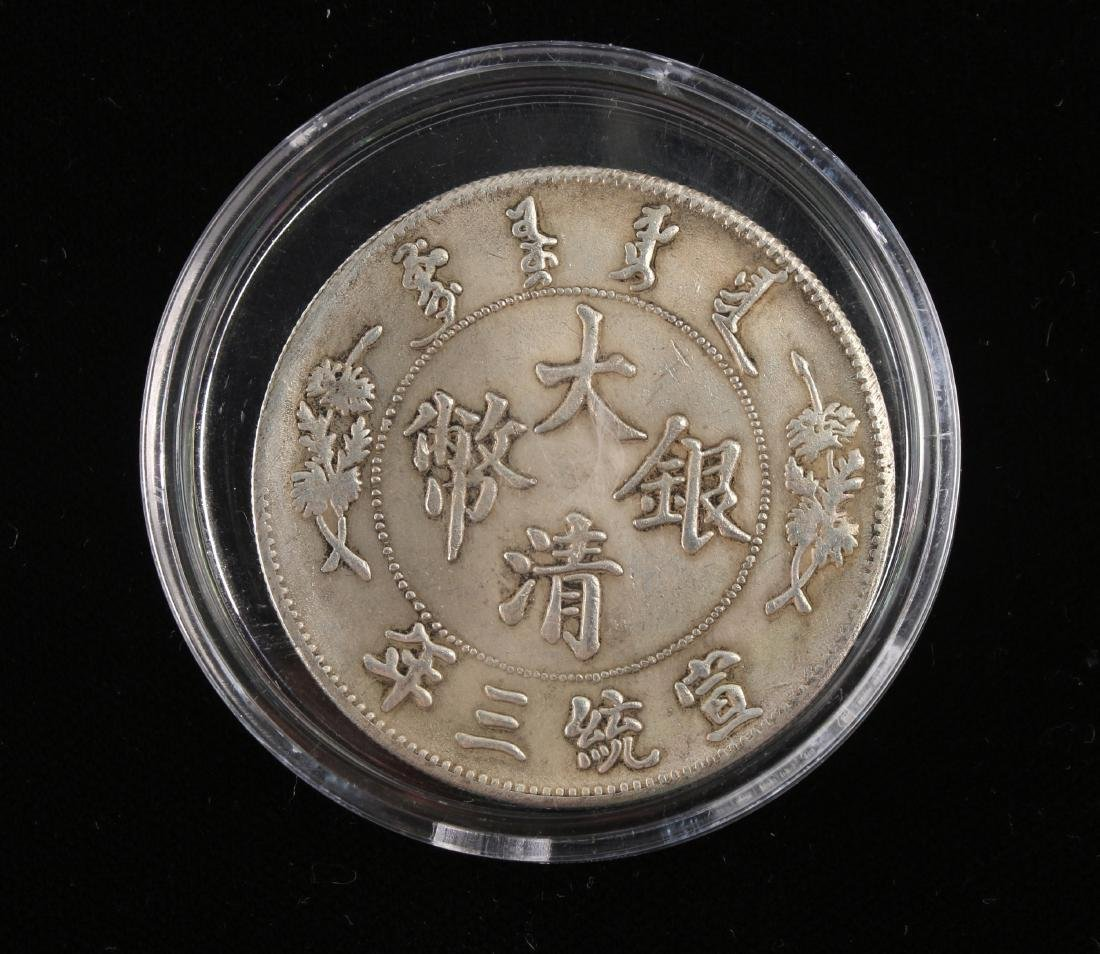 CHINESE EMPIRE ONE DOLLAR COIN - 2