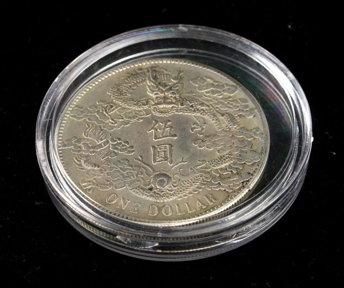 CHINESE EMPIRE ONE DOLLAR COIN - 3