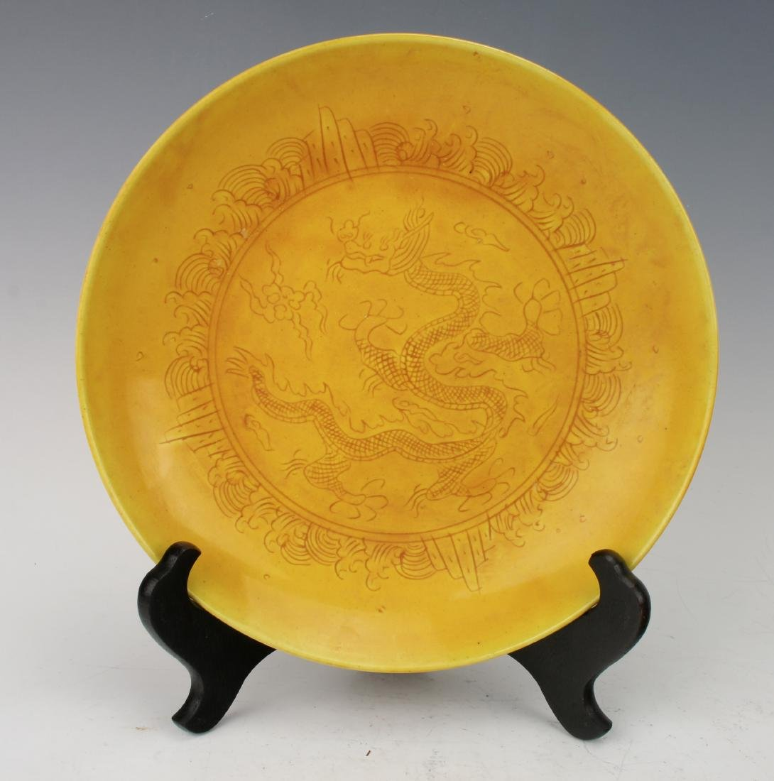 YELLOW DISH WITH DRAGON