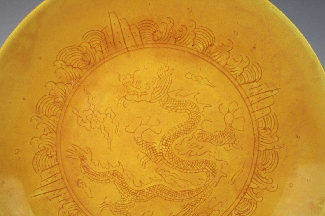 YELLOW DISH WITH DRAGON - 2