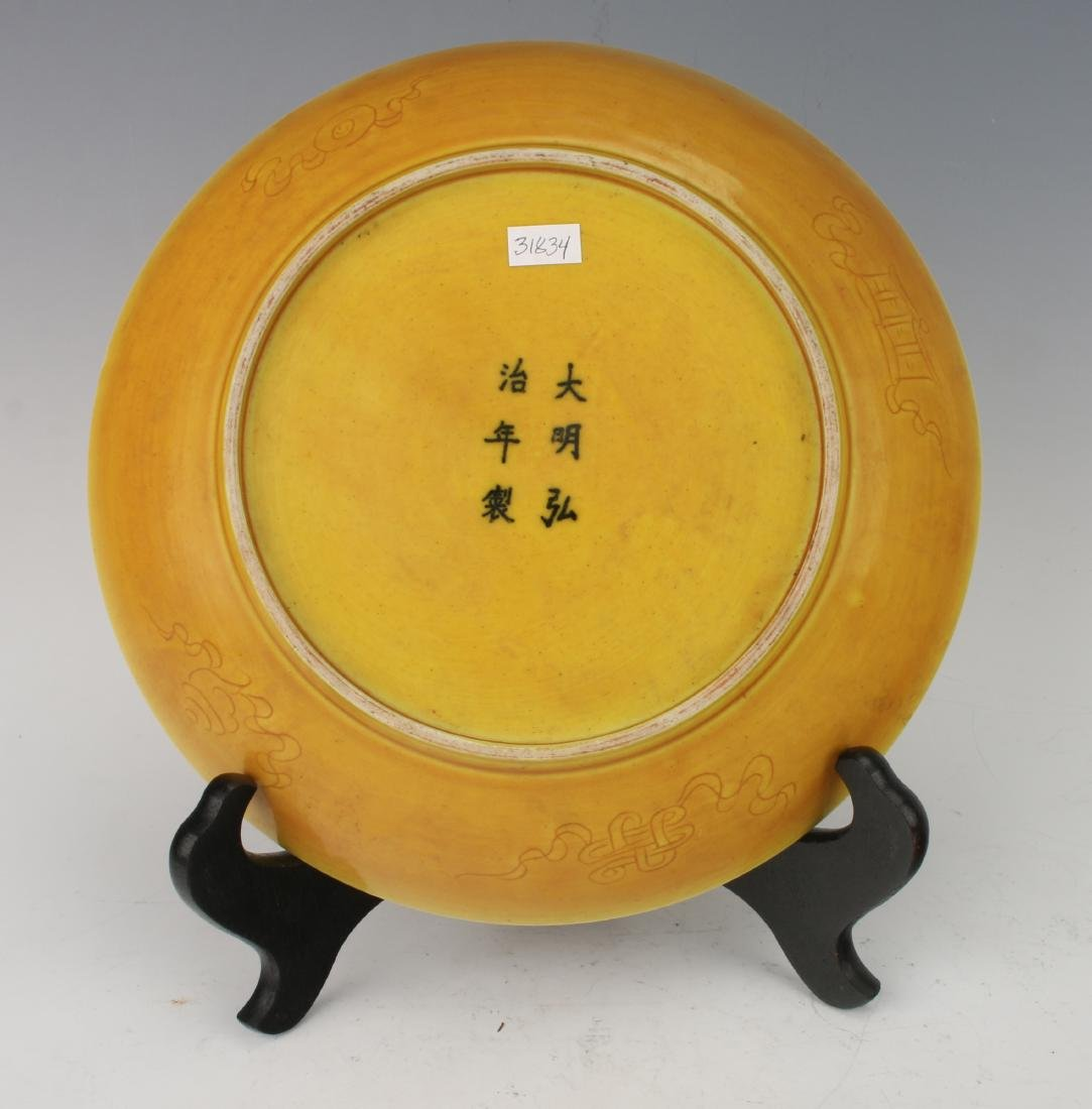 YELLOW DISH WITH DRAGON - 5