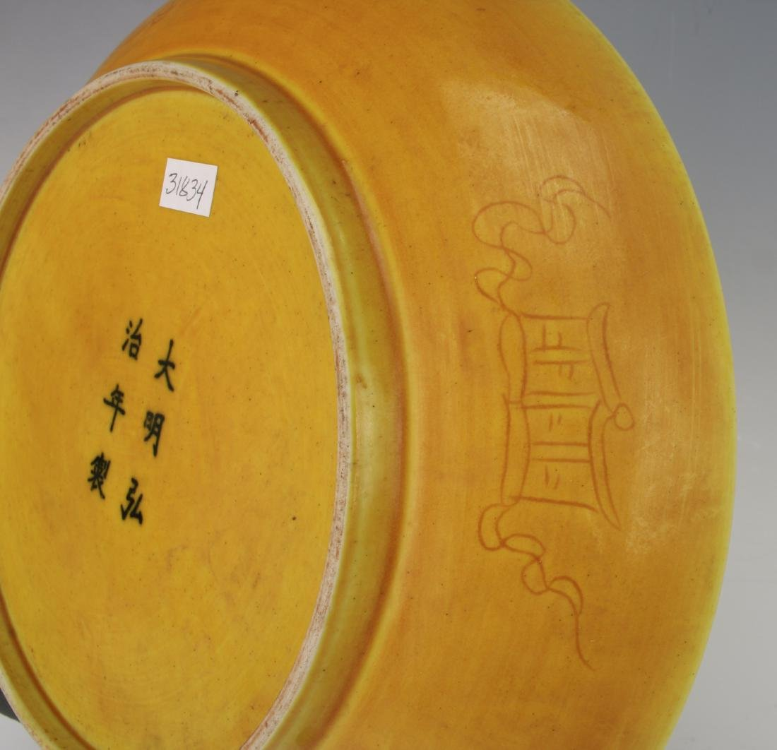 YELLOW DISH WITH DRAGON - 6