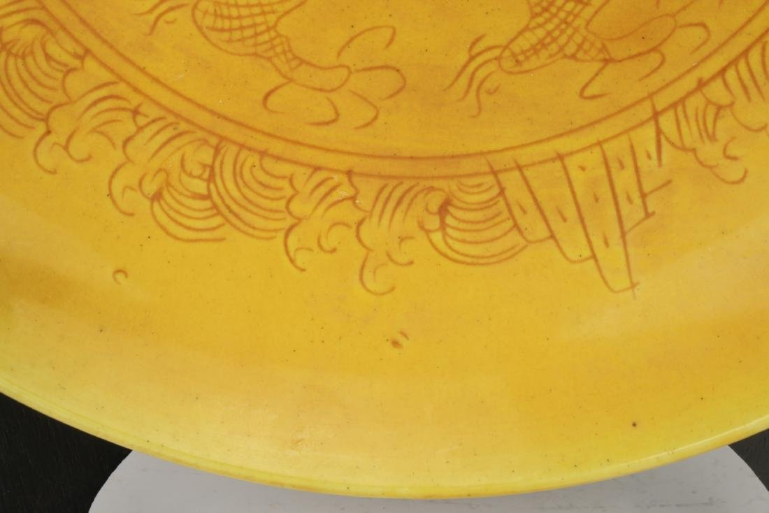 YELLOW DISH WITH DRAGON - 7