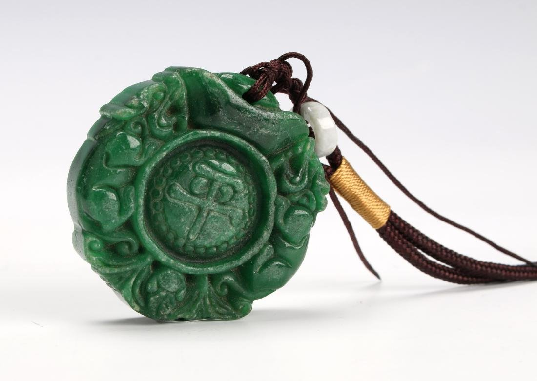 GREEN HARD STONE PENDANT