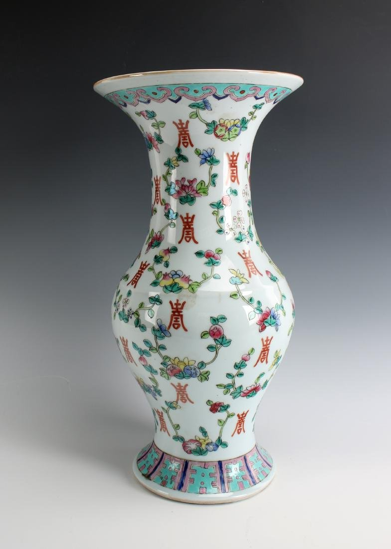 FAMILLE ROSE CHARACTER AND FLOWER VASE