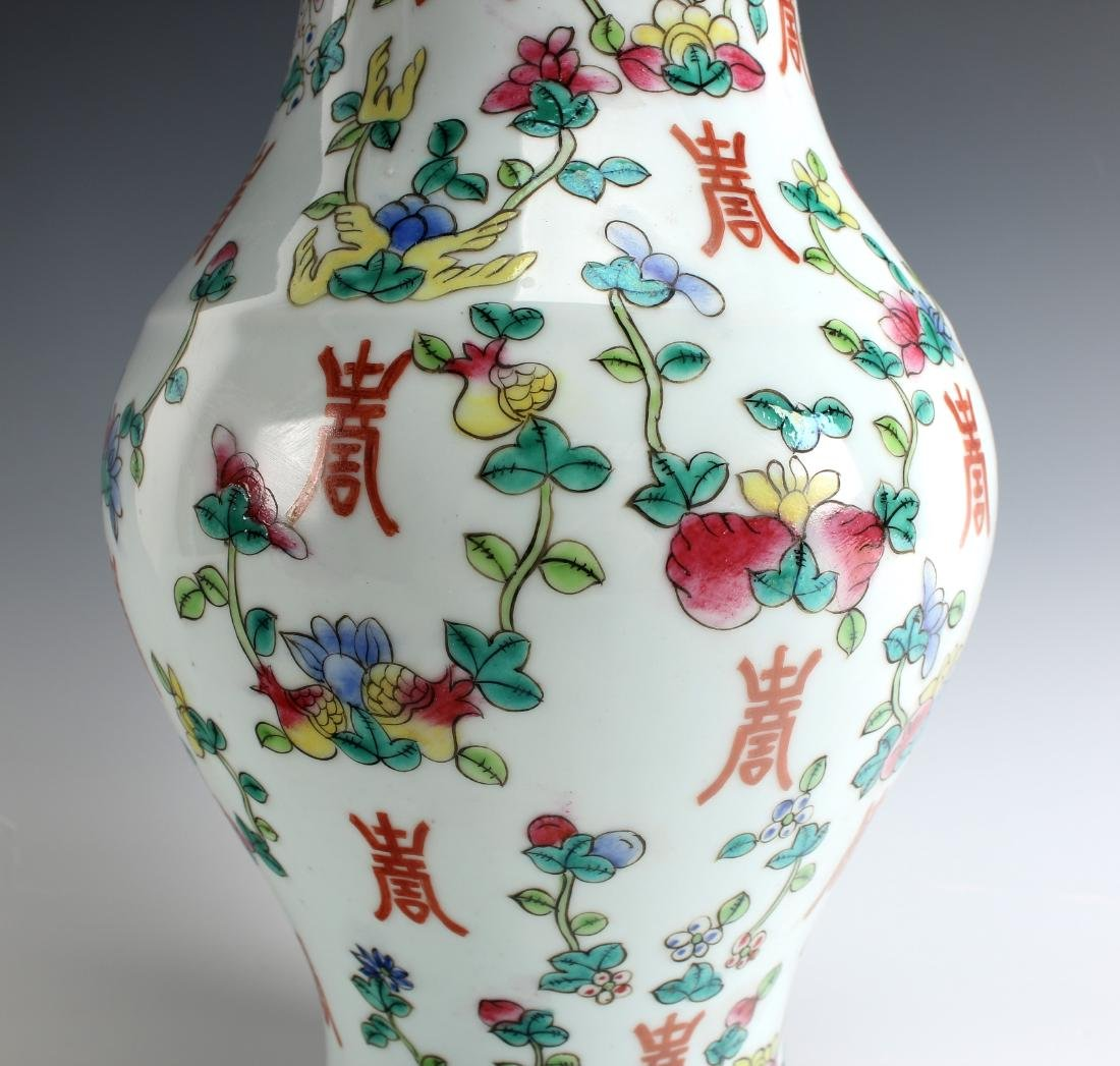 FAMILLE ROSE CHARACTER AND FLOWER VASE - 4