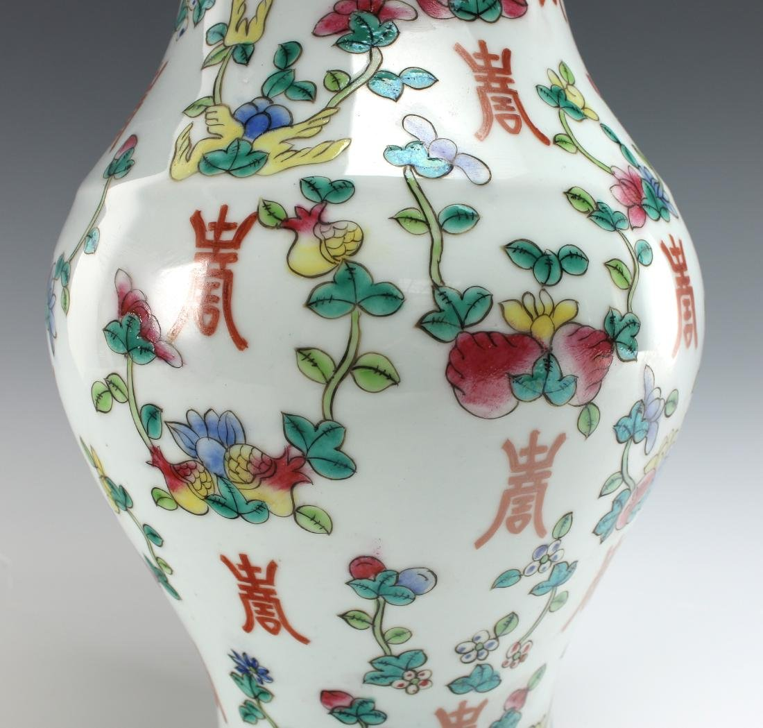 FAMILLE ROSE CHARACTER AND FLOWER VASE - 6