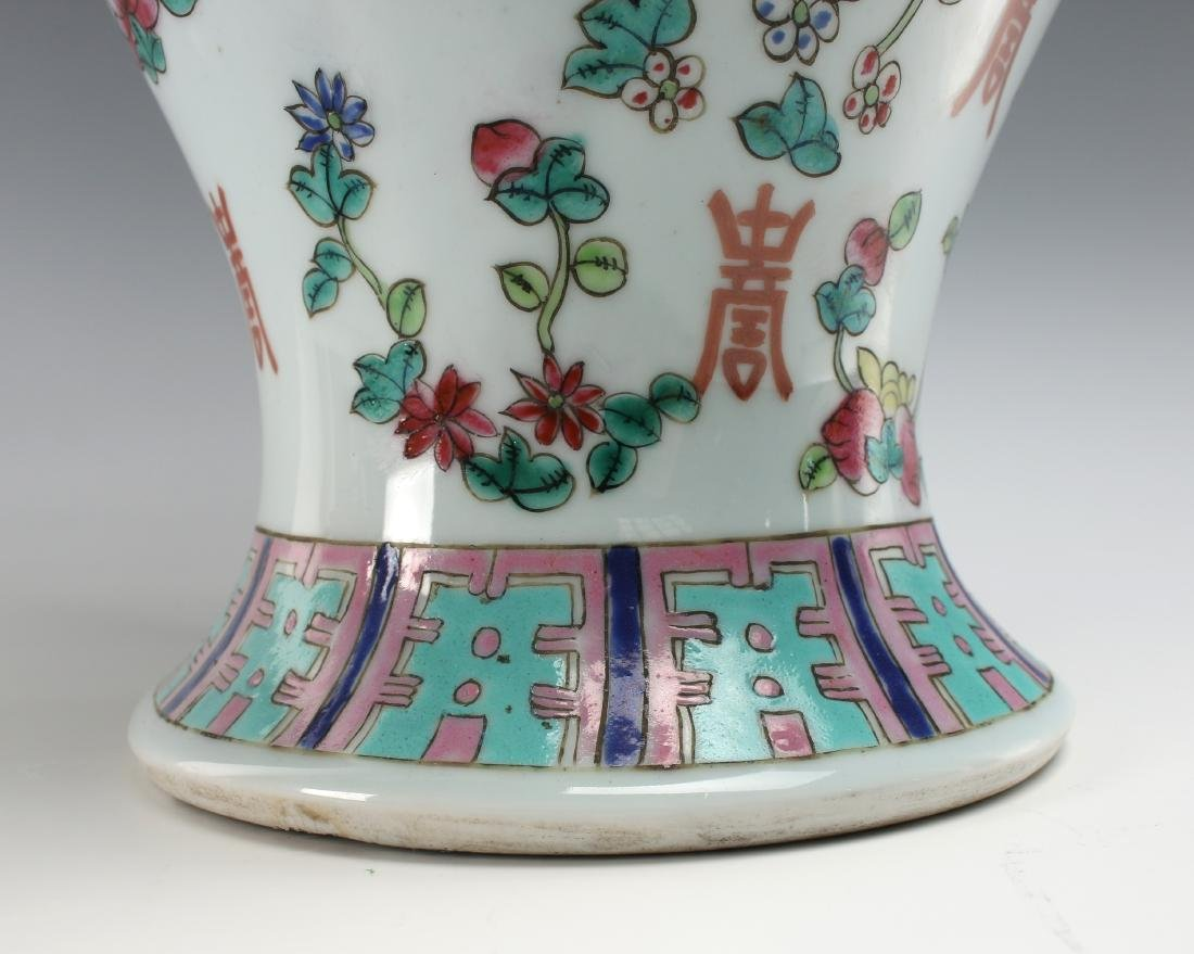 FAMILLE ROSE CHARACTER AND FLOWER VASE - 7