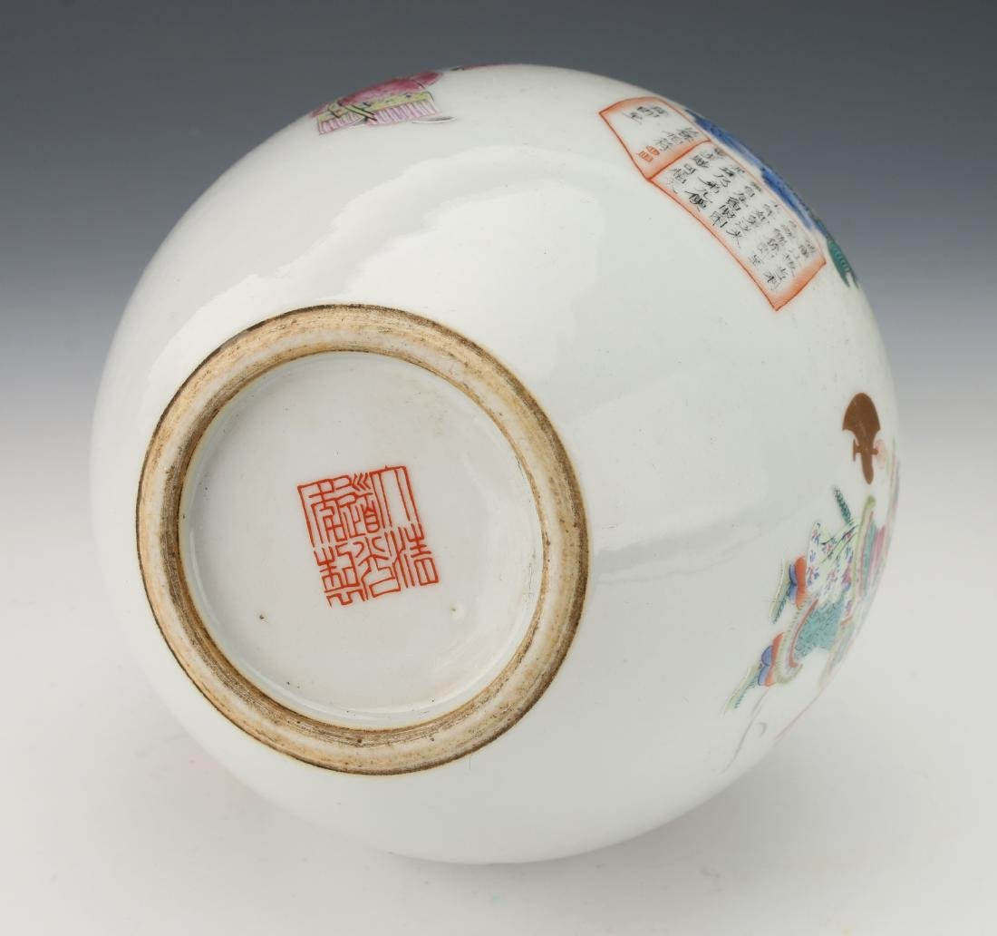 CHINESE PORCELAIN IMMORTAL VASE - 10