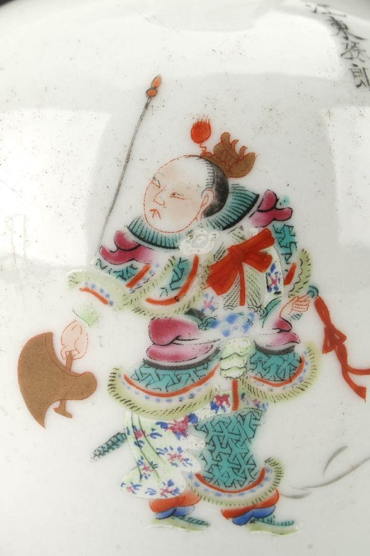 CHINESE PORCELAIN IMMORTAL VASE - 6