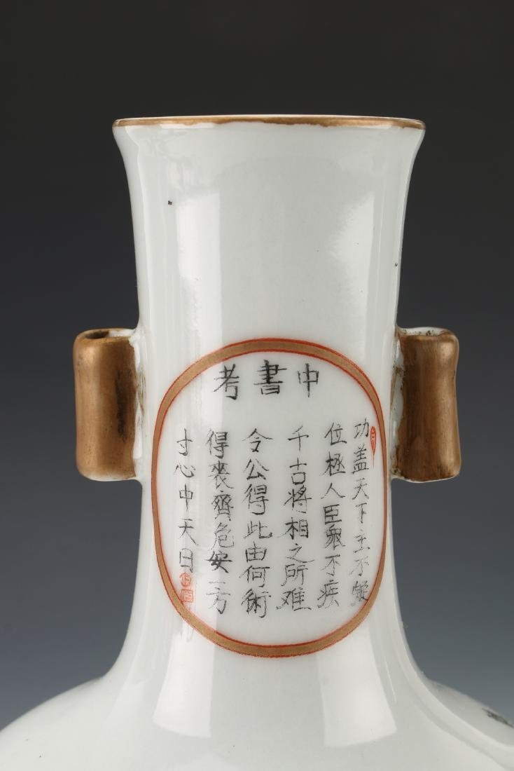 CHINESE PORCELAIN IMMORTAL VASE - 7