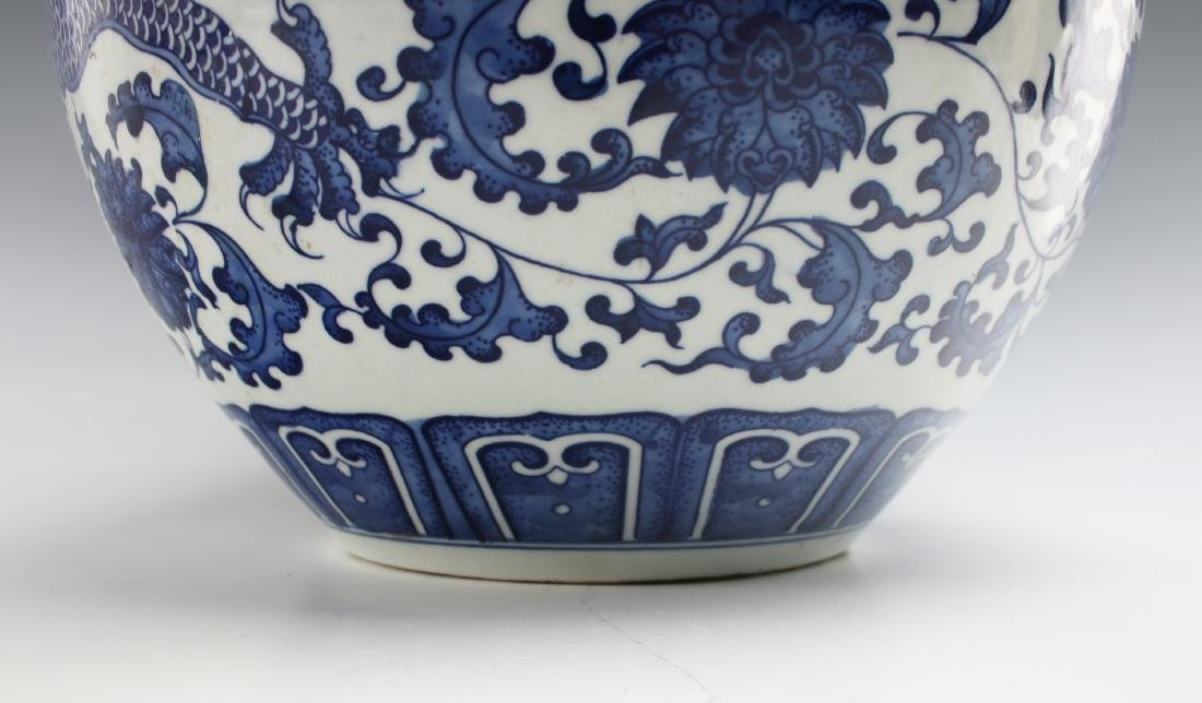 BLUE & WHITE BULBOUS DRAGON VASE - 5
