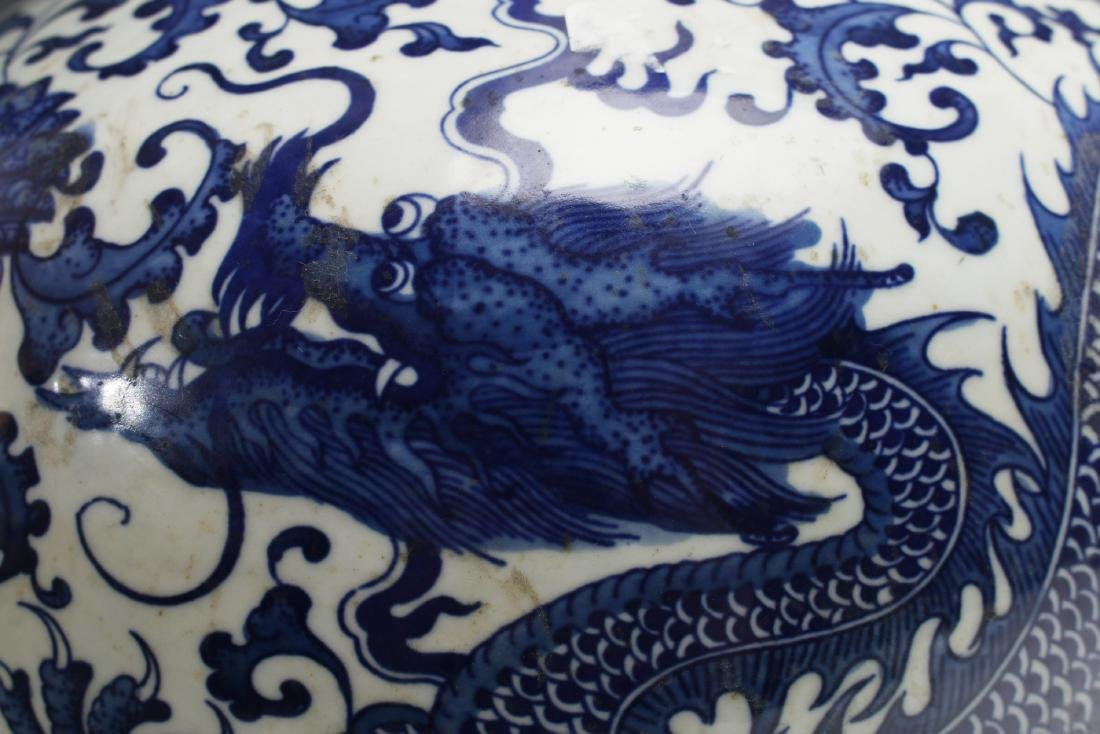 BLUE & WHITE BULBOUS DRAGON VASE - 7