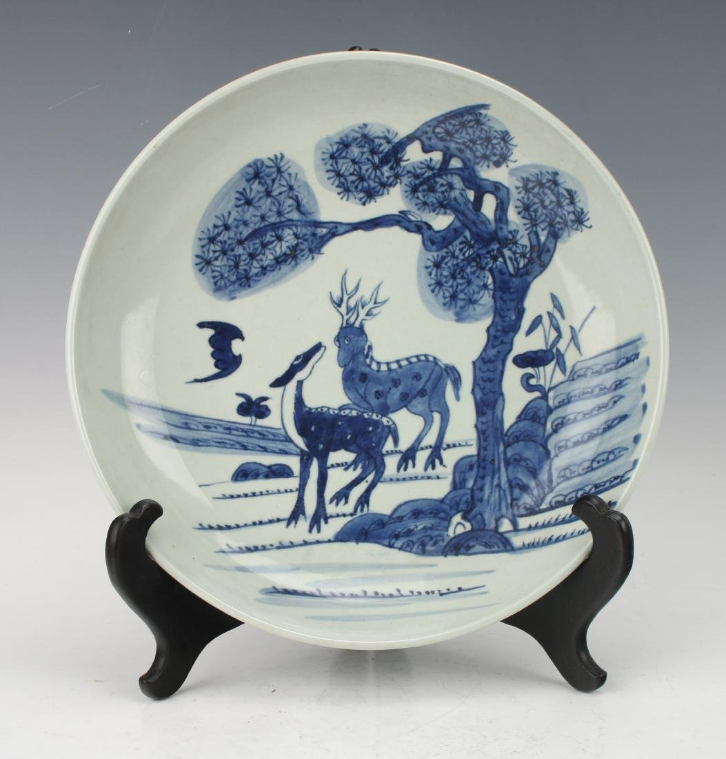 B & W DEER SHALLOW BOWL