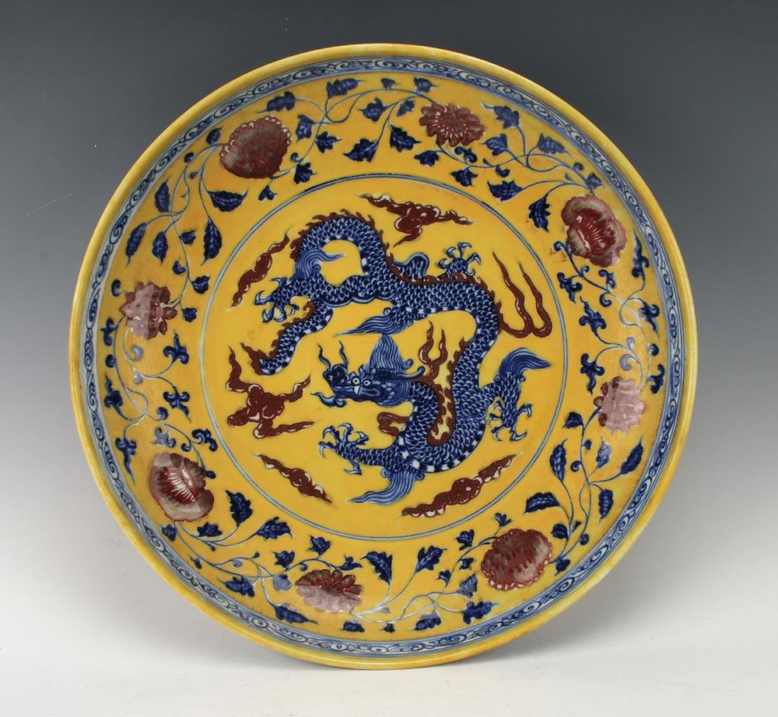 YELLOW & BLUE DRAGON CHARGER