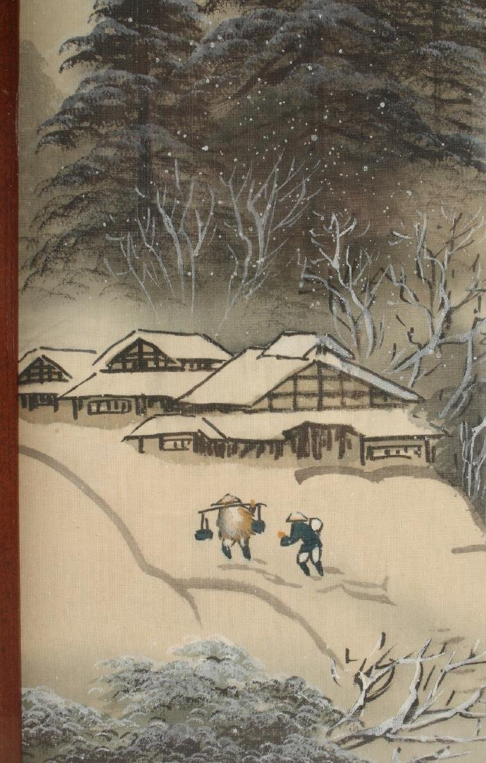 TWO CHINESE WATERCOLOR PAINTINGS ON SILK - 2