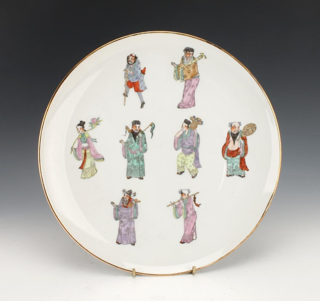 EIGHT IMMORTALS PLATE