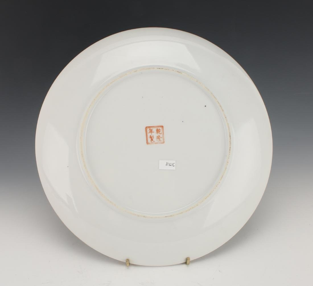 EIGHT IMMORTALS PLATE - 4