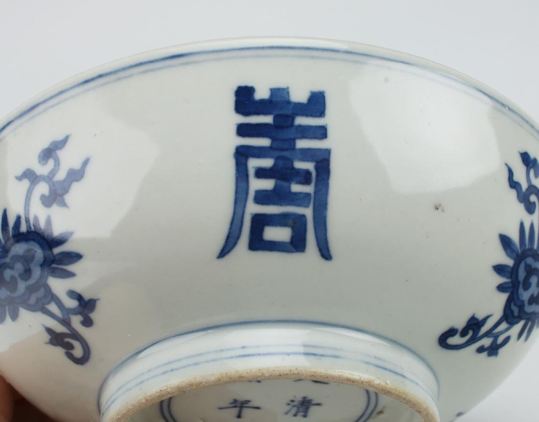 BLUE & WHITE CRANE AND CHARACTER BOWL - 5